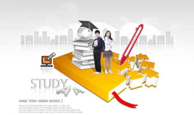 2015年下半年河北省自考免考申请9月1日开始