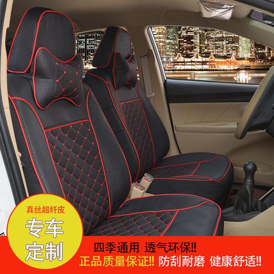 汽车坐垫专车专用四季通用座垫