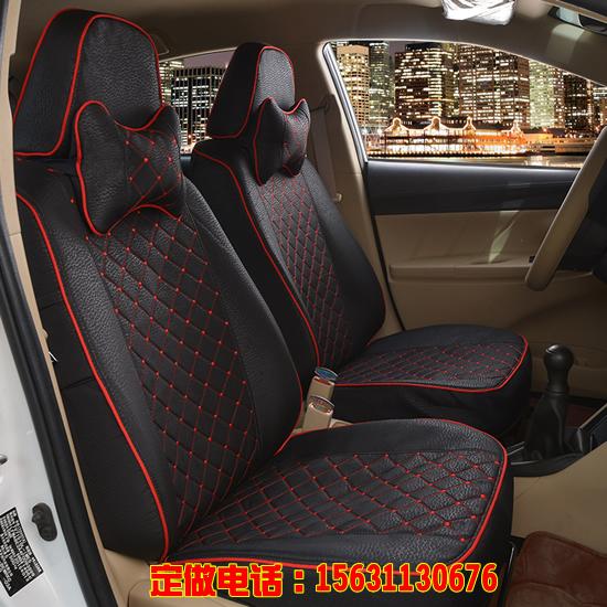 汽车坐垫座套--黑色