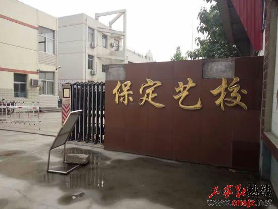 yixiao.jpg