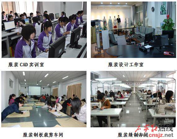 fuzhuang.jpg