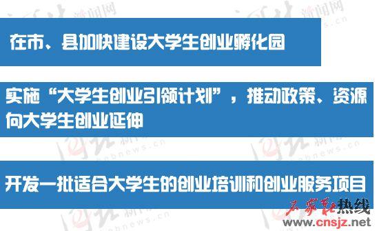 chuang2.jpg