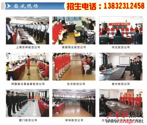hangkong1.jpg