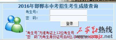 hdcx.jpg