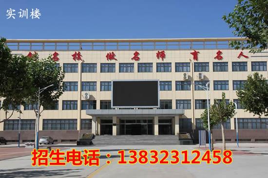河北经济管理学校2019年招生简章