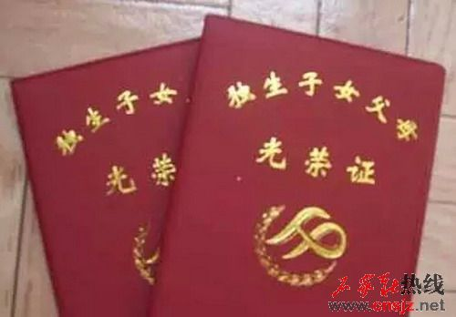 wanhun1.jpg