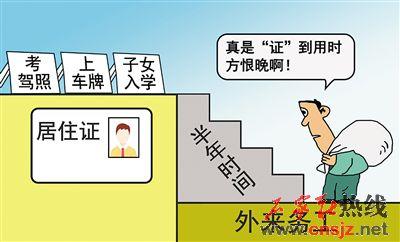 juzhuzheng.jpg