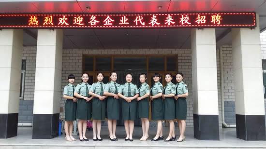中国人民解放军通用装备职业技术学校2019年2+3大专招生简章