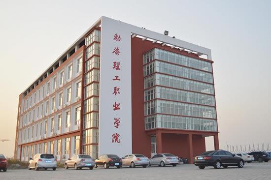 渤海理工职业学院2019年五年制大专招生简章