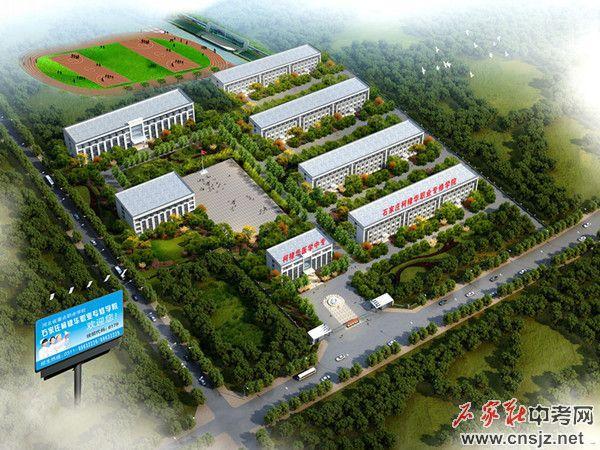 石家庄柯棣华医学院2021年3+2大专招生简章