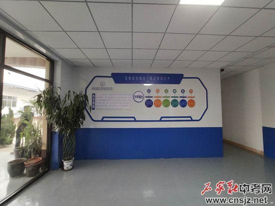 石家庄市新希望职业中专学校