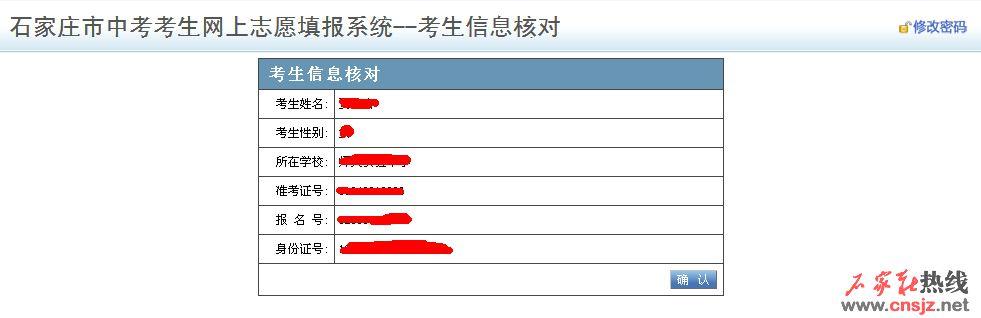 zhiyuan5.jpg