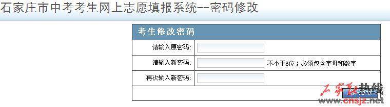 zhiyuan3.jpg