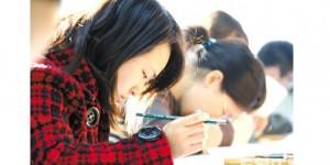 河北省自学考试部分专业有调整