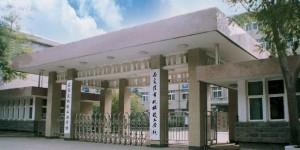 石家庄机械技工学校