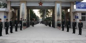 中国人民解放军通用装备职业技术学校2021年招生简章