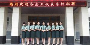 中国人民解放军通用装备职业技术学校2021年3+2大专招生简章