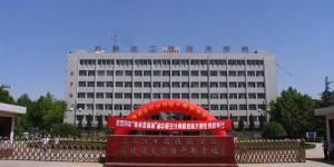石家庄工程技术学校2021年3+2大专招生简章