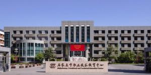 石家庄市职业技术教育中心2021年招生简章