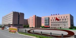 石家庄同济医学院