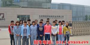 石家庄经济学校2019年新生入学须知